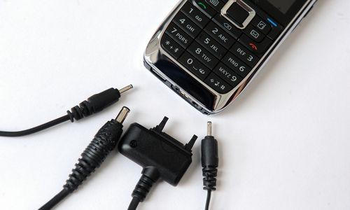 handy_charger_01.jpg