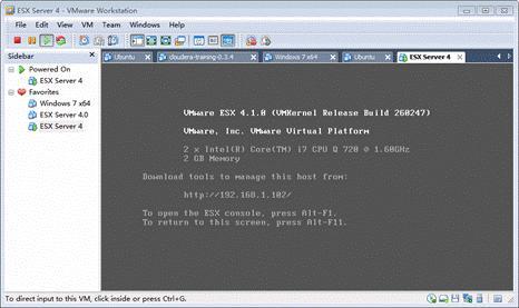 vmwareworkstation7_02.jpg